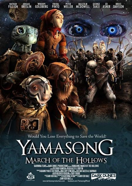 Yamasong March Of The Hollows (2017) HDRip XviD AC3 WoW