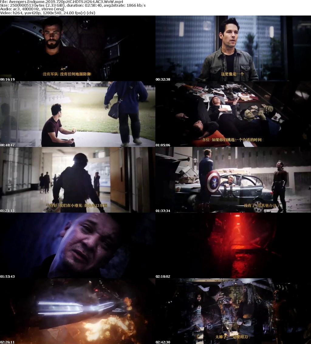 Avengers Endgame (2019) 720p HC HDTS H264 AC3 WoW