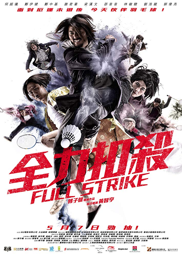Full Strike 2015 CHINESE BRRip XviD MP3-VXT