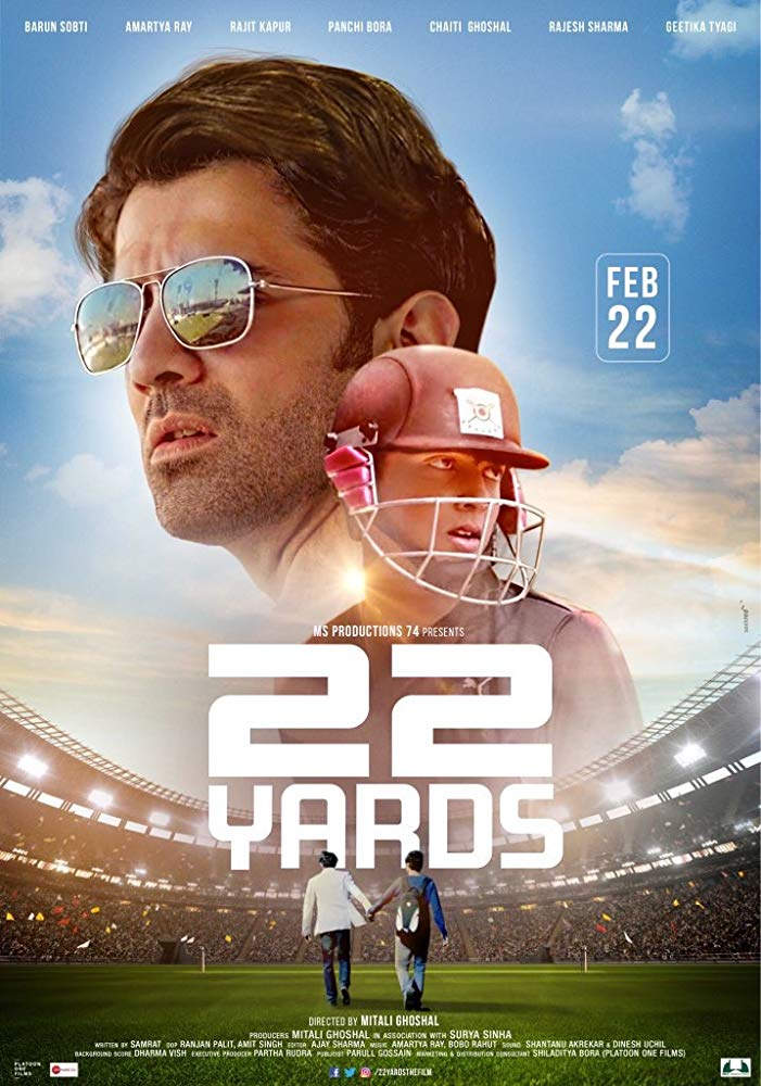 22 yards 2019 Hindi 720p HDTVRip - x264 1 4GB[MB]