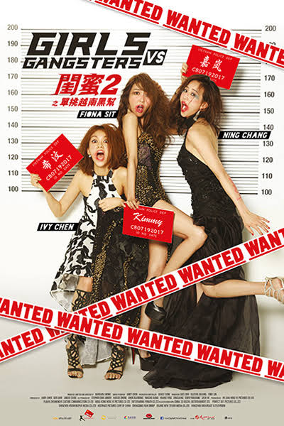 Girls vs Gangsters 2018 BDRip x264-REGRET