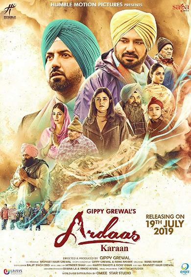 Ardaas Karaan (2019) Punjabi 720p DvDRip x264 AAC-CV