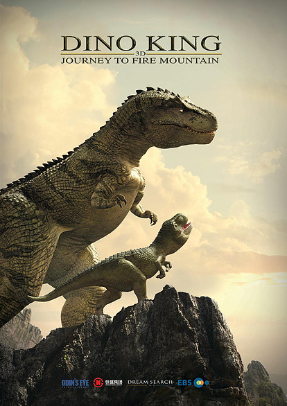 Dino King Journey To Fire Mountain 2019 1080p WEB-DL H264 AC3-EVO