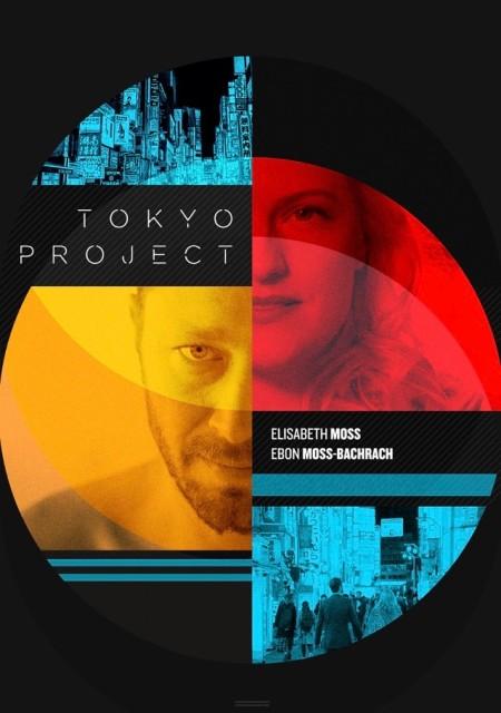 Tokyo Project 2017 1080p AMZN WEBRip DDP5 1 x264-monkee