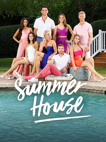 Summer House S04E09 Pledge Master Beer Lord 480p x264-mSD