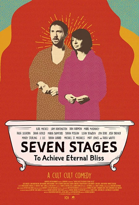 Seven Stages To Achieve Eternal Bliss 2020 1080p WEB-DL H264 AC3-EVO