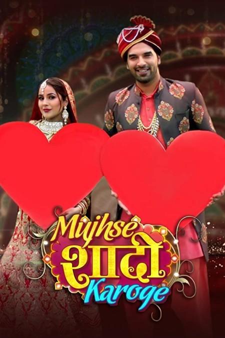 Mujhse Shaadi Karogi 2004 Hindi 720p BluRay x264 AAC 5 1 ESubs - LOKiHD - Telly