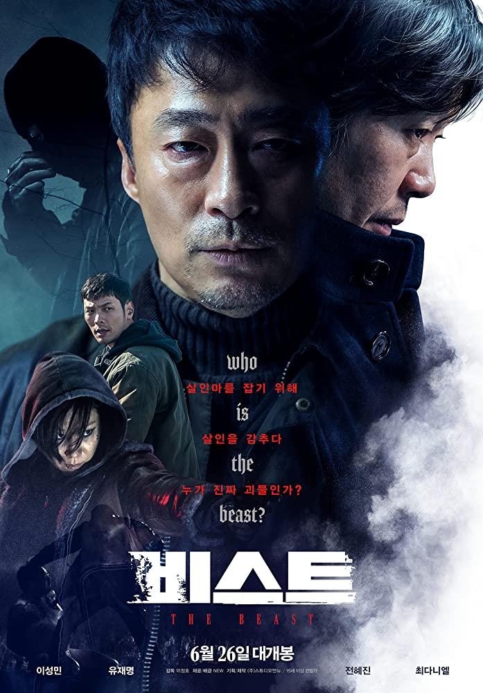 The Beast 2019 720p BluRay Korean HEVC H265 BONE