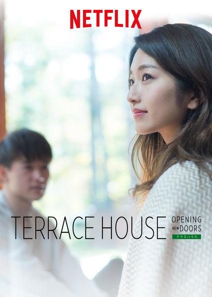 Terrace House Opening New Doors S01E43 720p WEB H264-EDHD