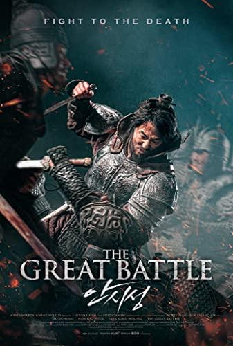 The Great Battle (2018) [720p] [BluRay] [YTS MX]