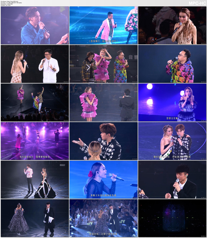 2019 Pretty Crazy容祖兒演唱會Joey Yung Concert (1080p-MKV@粵語/繁)