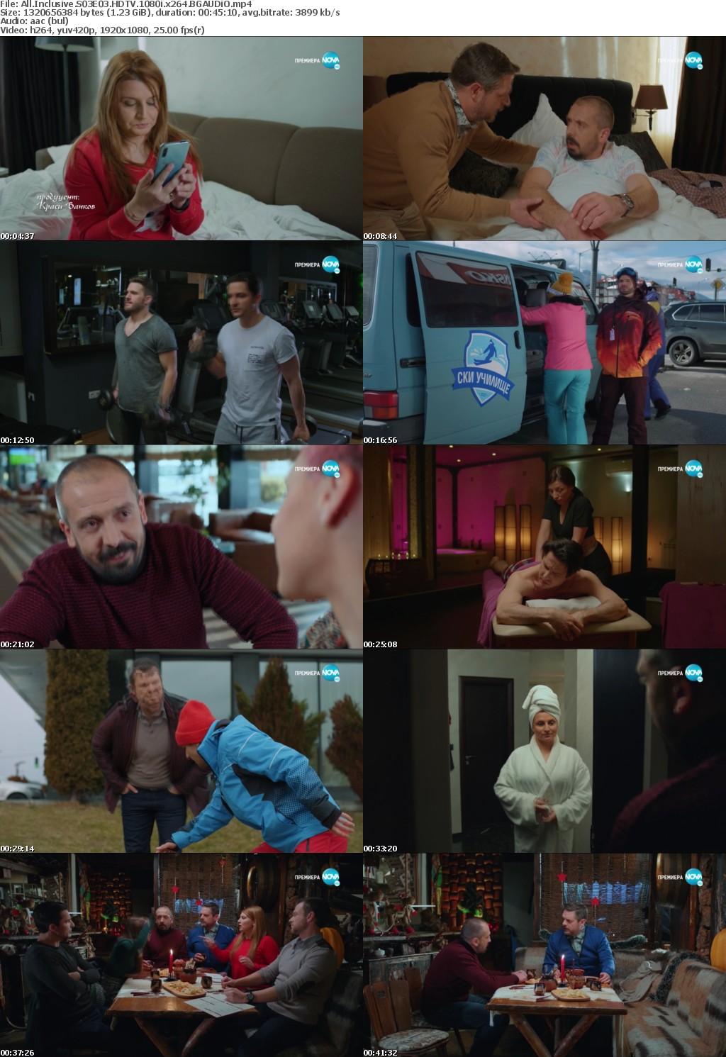 All Inclusive S03E03 HDTV 1080i x264 BGAUDiO