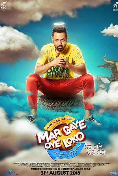 Mar Gaye Oye Loko (2018) Punjabi 720p HDTV ESubs - Shieldli - LHM123